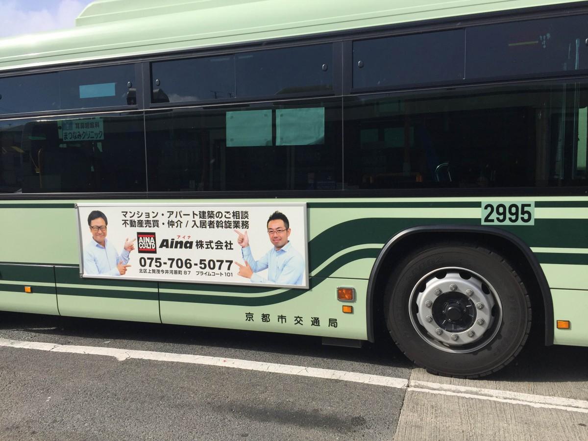バス側面③
